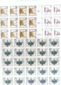 AUSTRIA 1971 ARTS  x50 sets