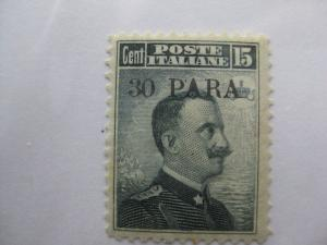 ITALY Offices in Turkish Empire General Issue, Scott 15  X-Fine MINT LH Cat $160