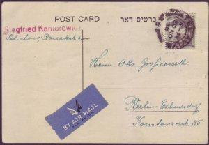 Judaica Jewish Palestine Israel Mandate Tel Aviv 1938 - SIEGFRIED KANTOROWICZ
