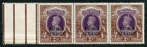 Patiala SGO67 KGVI 2r Purple and Brown Heavy horizontal Crease U/M Cat 27 pounds
