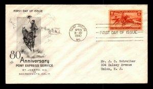 US SC# 894 FDC / Artcraft / San Joseph - L5688