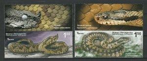 Bosnia and Herzegovina 2012 Fauna Reptiles Snakes 2 MNH stamps