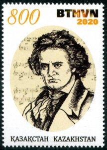 2020 Kazakhstan Beethoven(Scott 931) MNH
