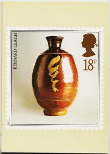 Great Britain. 1987 Studio Pottery. PHQ Cards(4) Unused