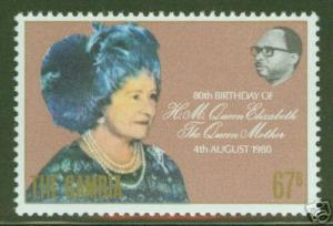 Gambia Scott 412 MNH** Queen Elizabeths 80th B day