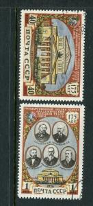 Russia #1553-4 Used