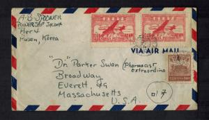 1949 Pusan South Korea Cover to USA Sailor Power Ship Jacona Scarce!