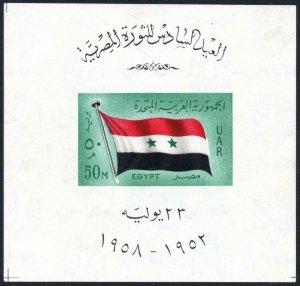 EGYPT-1952 Anniversary of Revolution Minisheet Sg MS 570 UNMOUNTED MINT V40623