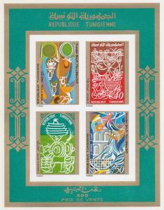 Tunisia #553a MNH CV $7.50 (S7591L)