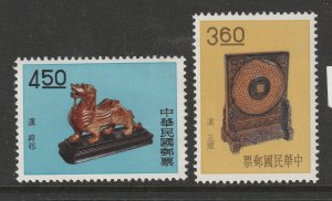 Taiwan the 2 MNH high values from the 1961 & 62 Art sets