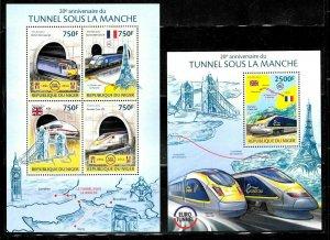 #20017 NIGER 2014 TRANSPORT TRAIN LOCOMOTIVE MS+S/S YV 2203-6 BL257