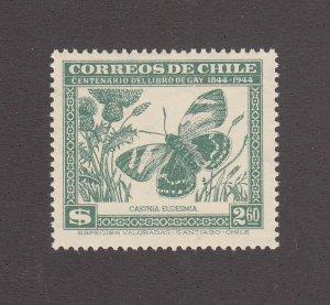 Chile Scott # 255G MNH