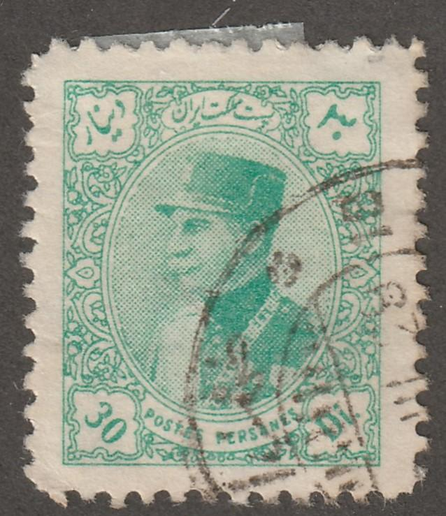 Persian/Iran stamp, Scott# 774, used, small stamp, 30d emerald, aps774