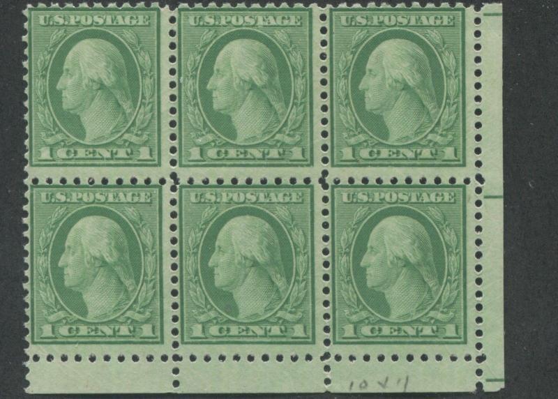 1920 Us Postage Stamp 542 Mint Never Hinged Fine Original