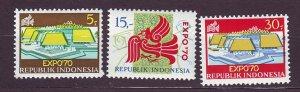 J22751 JLstamps 1970 indonesia set mnh #780-2 expo