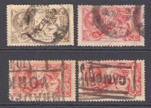 GREAT BRITAIN SC 179-180(3) CXLS $450 SCV SEAHORSES COLLECTION LOT