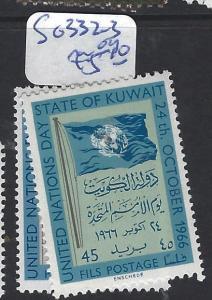 KUWAIT (P2512B)  SG 332-3   MOG