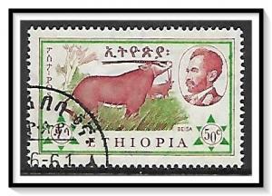 Ethiopia #373 Beisa CTOH