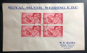 1949 Aden First Day Cover FDC Royal silver Wedding King George VI