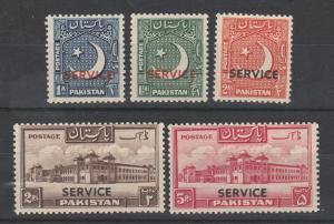 PAKISTAN 1953 SERVICE OVERPRINTED RANGE TO 5R  PERF 13.5