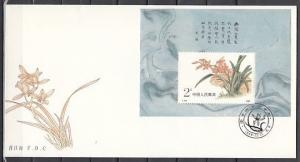China, Rep. Scott cat. 2188. Orchids on a s/sheet. First day cover.