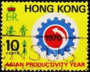 Hong Kong. 1970 10c S.G.267 Fine Used