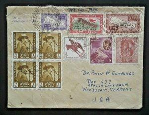 1964 Kathmandu Nepal To Woodstock Vermont Multi Franked Registered Cover