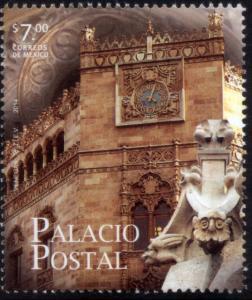 MEXICO 2885, Postal Palace, Mexico City. MINT, NH. VF.