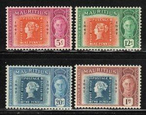 Mauritius # 225-28 ~ Cplt Set of 4 ~ Mint, NH
