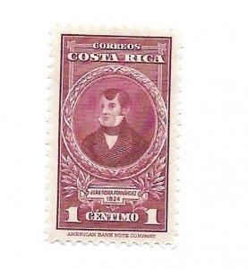 Costa Rica 1943 - Unused - Scott #224
