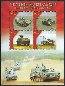 Djibouti MNH S/S Military Tanks #2 2015 4 Stamps