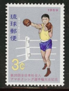 RYUKYU (Okinawa) Scott 181 MNH** 1969 boxer stamp