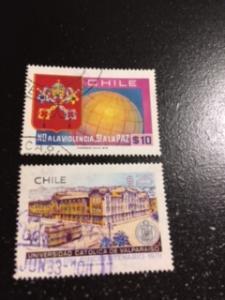 chile sc 521-522 u