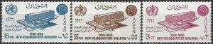 Sudan  191-3  MNH  UN WHO Building 1960
