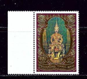 Thailand 2084 MNH 2003 issue