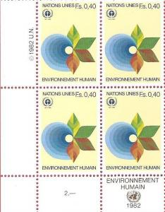 United Nations 1982 Geneva 10th Anniversary of UN Environment Program SC#108 MNH