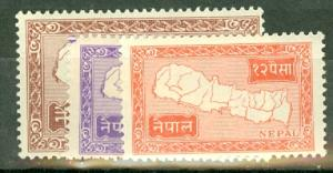 Nepal 72, 74-7 MNH low values of long set, scan shows only a few, CV $34.50