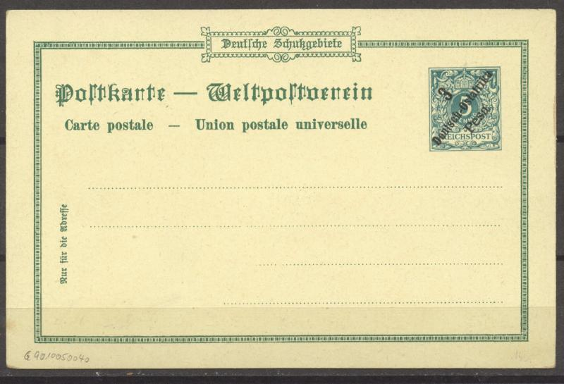 German East Africa Private Postal Stationery PP 1 Tanga, mint, VF ++