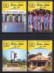Papua New Guinea 1812-1815 MNH VF