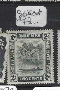 BRUNEI  (PP0905B)  RIVER  2C  SG 80A   MOG