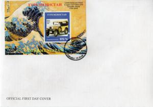 Turkmenistan 1998  Nissan-Datsun 1932-Hokusai Paintings S/S Perforated FDC