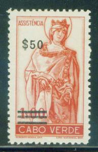 Cabo Verde Cape Verde Scott RA6 MH* 1959 St Isabel overprint similar centering