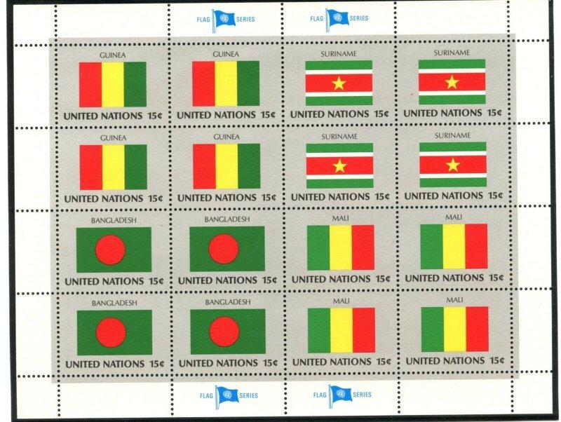 UN NY Sc#332a & 336a 1980 Flag Series Sheets OG Mint NH