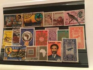 Ethiopia stamps R21613