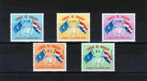 Paraguay 1960 Flags of UN and Paraguay Set (5)Sc#569/1C272/3