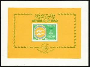 1976 Iraq Montreal Olympics imperf airmail S/S souvenir sheet MNH Sc# C62