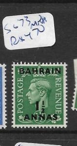 BAHRAIN (P0902B) KGVI ON GB  1 1/2A/1 1/2D  SG 73  MNH