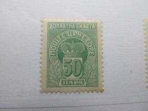 Montenegro Postage Due 1907 50p Fine MNH** A5P17F344