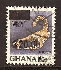 Ghana  #  1090  used .         A