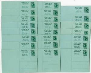 Ethiopia Stationery Sets of 2x total 46 pieces Rare Sup Cond